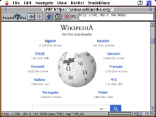 Wikipedia in System 7